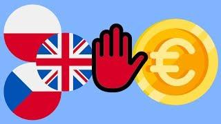 Почему не все страны ЕС используют евро ?