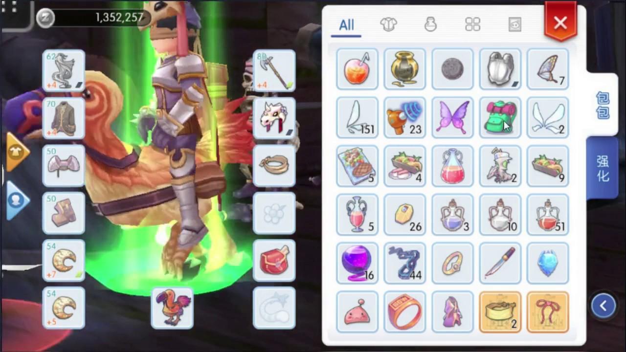 Ragnarok Mobile Guide 5 Adventurer Rank F Quest Youtube