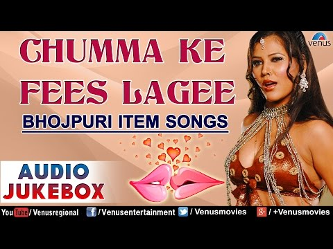 Chumma Ke Fees Lagee : Best Bhojpuri Item Songs ~ Audio Jukebox