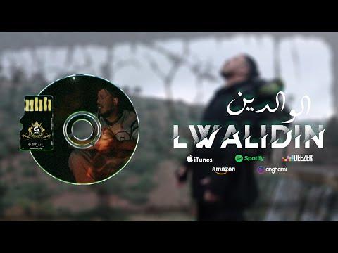 Gnawi - LWALIDIN / الوالدين  Prod. DJ JIMMY-B [ OFFICIEL CLIP ]
