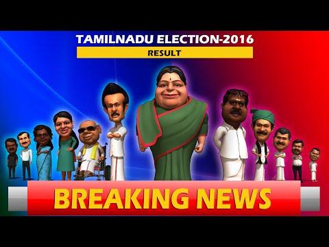 Tamilnadu Election 2016 Animation Part - 4 Breaking News Result