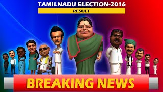 Tamilnadu Election 2016 Animation Part - 4 Breaking News Result