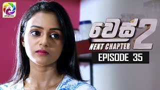 "WES NEXT CHAPTER Episode 35 || "" වෙස්  Next Chapter""