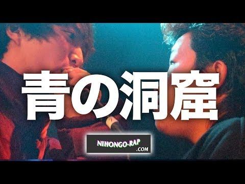 百足 vs ベル | ADDVANCE大集合編 準決勝