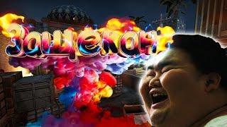 Корейский ЗАЩЕКАН | CS:GO | Ненормативный юмор