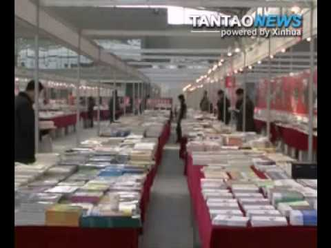 China Government Encourages Private Investment In Publishing Business