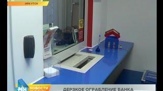 видео Пожарная безопасность банковских учреждений в Москве