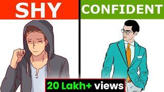 शर्म ख़तम करने के 4 तरीके  | 4 WAYS TO INCREASE CONFIDENCE AND AVOID SHYNESS | GIGL