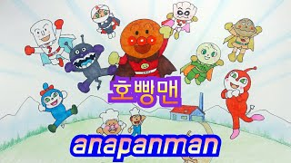 How to draw Anapanman~step by …