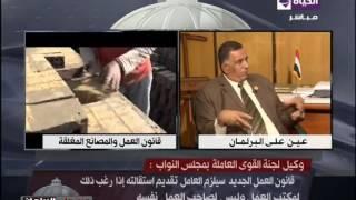 بالفيديو.. برلماني: النقابات العمالية تتقارب من أجل مصلحة مصر