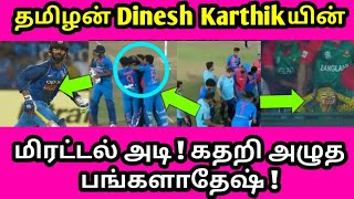 Video Dinesh karthik அதிரடியில் கோப்பையை வென்றது இந்தியா ! India vs Bangladesh T20 finals, Dinesh karthik download MP3, 3GP, MP4, WEBM, AVI, FLV Maret 2018