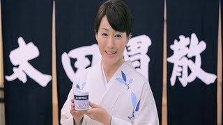 笑福亭鶴瓶 大田胃散 ロコフィットGL CM http://www.youtube.com/watch?...