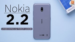 Nokia 2.2: Unboxing | Hands on | Price [Hindi हिन्दी]