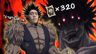 สุ่มหาโกเคทซึ พร้อมอัดพลังขึ้น 3 ล้าน   One Punch Man