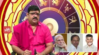 Venu Swamy Prediction On PM Narendra Modi, KCR And Nara Chandrababu Naidu