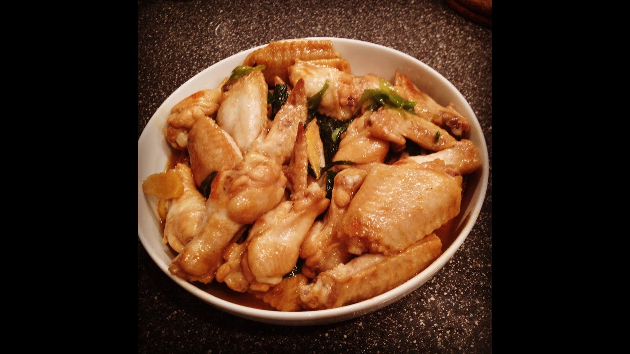 How to cook chinese ginger spring onion chicken wings youtube how to cook chinese ginger spring onion chicken wings forumfinder