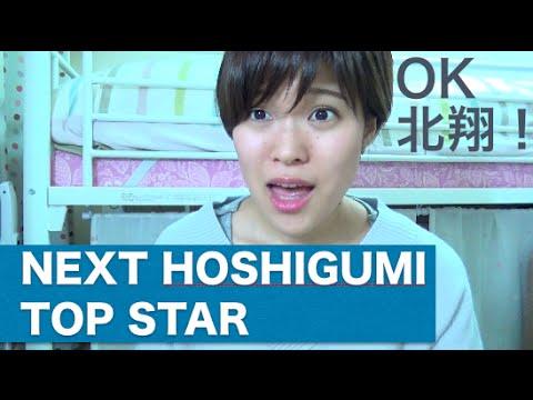 Hokusho Kairi Finally Top Star in Hoshigumi