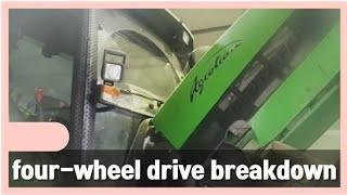 Deutz 165 tractor four-wheel drive breakdown 도이치165트랙터 4륜구동고장