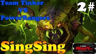 Dota 2 - Power Rangers vs Team Tinker 2# : Highlights - MSI BEAT AT 2014