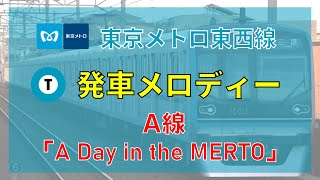 【CD音源】東京メトロ東西線 発車メロディー「A Day in the METRO」