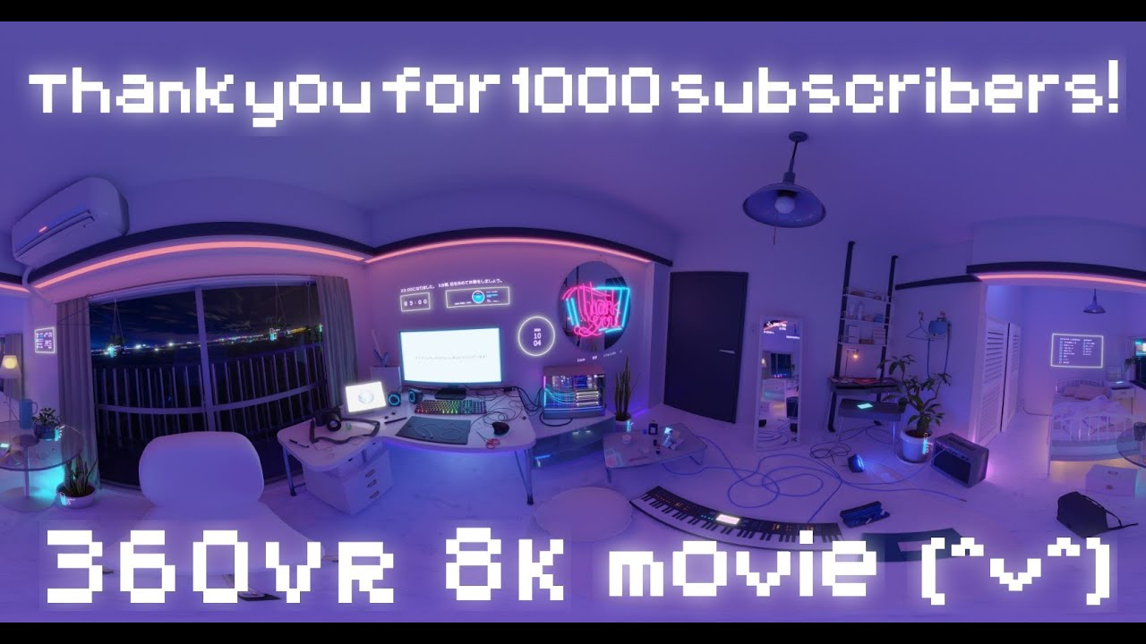 360度動画 室内