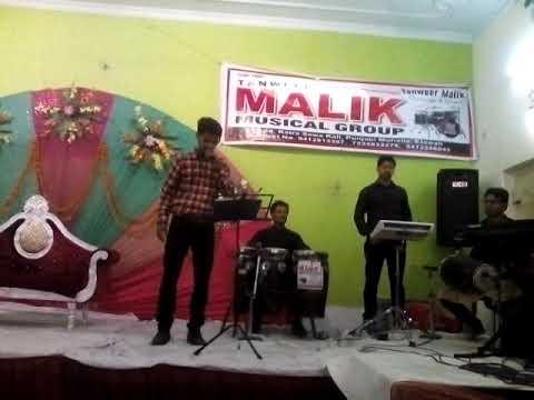 Anse uske aye bahar  song from rafi sab