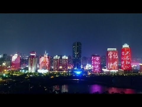 Boao 2018: The stunning nocturnal beauty of China's southernmost province