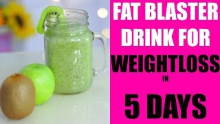 In 5 Days How To Lose Weight Weightloss Drink |SuperPrincessjo