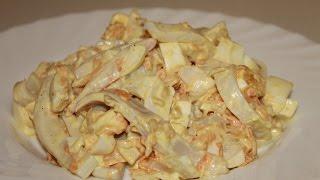 Салат с кальмарами и яйцами.Вкусный,нежный и простой.