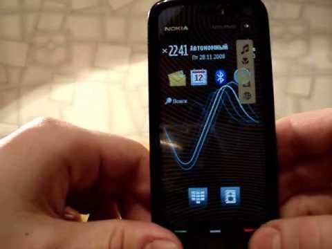 18 авг 2011. Обзор музыкального смартфона nokia 5800 xpressmusic, этот телефон можно купить в украине, в магазине http://euroteka. Com. Ua/mobile/nokia/5800 xpresmusic чита.