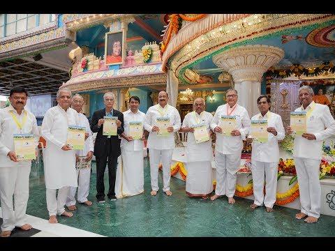National Medical Conference (Day 01) at Prasanthi Nilayam - 19 August 2017