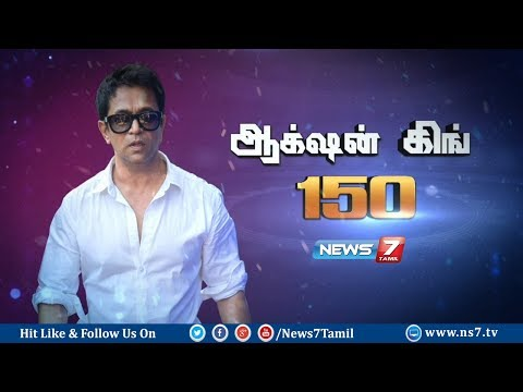 Exclusive Interview With Action King Arjun | Nibunan | Independence day spl