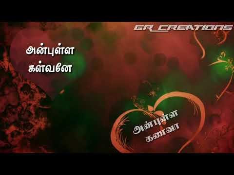 Tamil WhatsApp Status Lyrics || Anbulla Manava Anbulla Kanava Song || Pokkisam