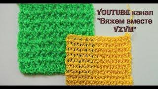 """✔Самые простые узоры крючком узор """"Галочки""""    The simplest crochet video"""