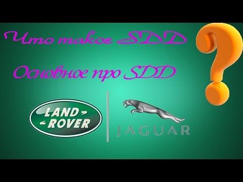 Что такое SDD ? Знакомимся с SDD