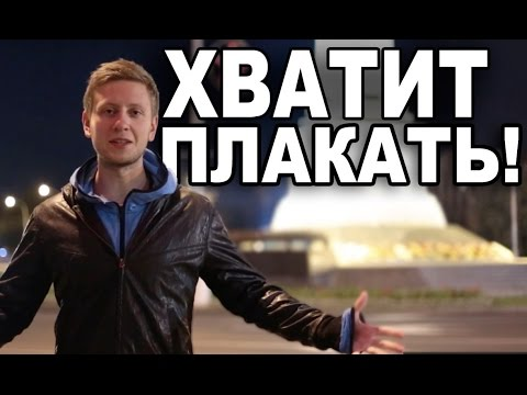 сосиска - Леди
