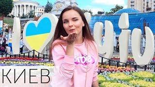 УЕХАЛИ В КИЕВ🇺🇦ПОКАЖУ дочь 👧Украина с MyPack, Видеопипл, Видеожара 2018 / Реалити шоу, влоги