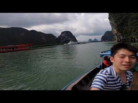 Phang Nga กับ Air Asia Nov 2020 Click and Go