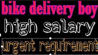 Singapore vacancy high salary high profile - Смотреть видео