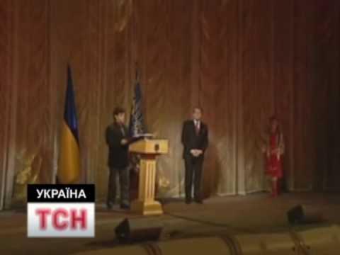 Stepan Bandera Hero of Ukraine (22.1.2010) Степан Бандера - Герой України