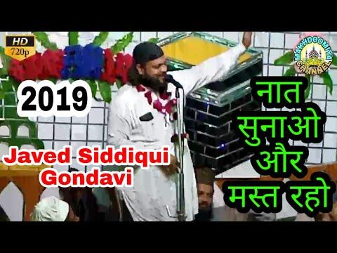Javed Siddiqui Gondavi | Nizamat Waris Chishti | बिलकुल नए नए अशआर Urse Saidu Shaah R.A. 2019