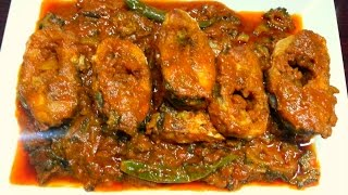 Fish Or Shrimp Salan  INDIAN RECIPES  WORLDS FAVORITE RECIPES  HOW TO MAKE