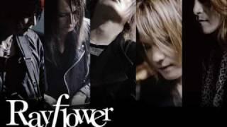 Rayflower - Runaway Brain