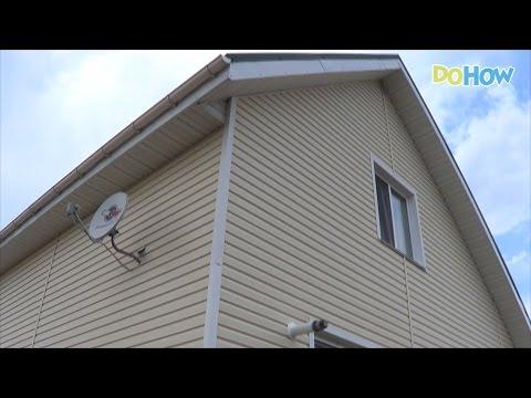 видео: Монтаж сайдинга своими руками на дом из пеноблоков