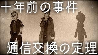 【ポケモン裏話】ハンサムを考察【ポケ文句】