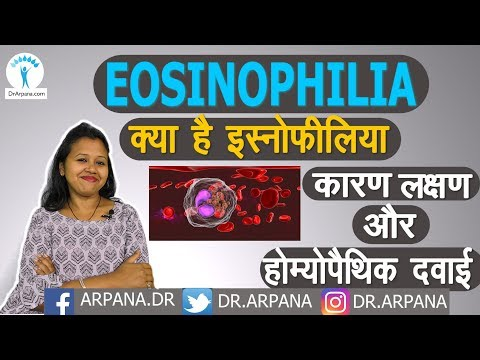 Repeat Homeopathic Treatment For Azoospermia by Homeopathy