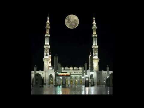 Teleal Bedru Aleyna-Allah hu Allah hu..