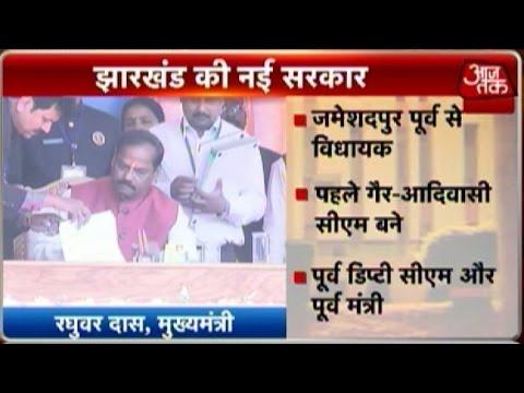 Raghubar Das takes