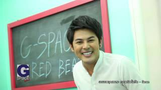 teaser G-Space Red Beat