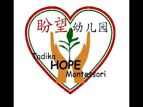 DAKIKA HOPE MONTESSORI Field Trip to Tudan Clinic on Mar 2019